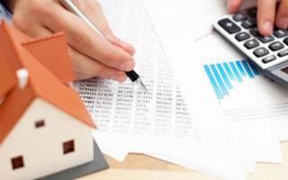 Как посчитать досрочное погашение ипотеки