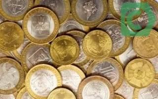 Какие монеты покупают