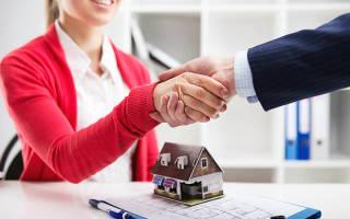 Как оформить ипотеку на покупку дома