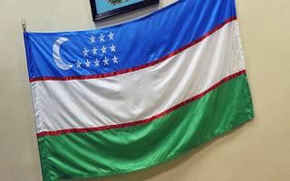 Как перевести деньги в узбекистан