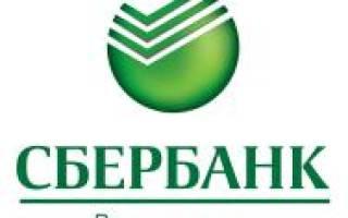 Что такое esb payment to card rus