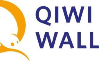 Как пользоваться qiwi кошельком через терминал