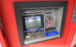 Как обналичить чужую банковскую карту