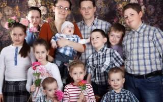 Какие льготы у многодетной семьи