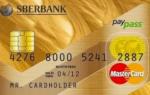 Mastercard как получить карту