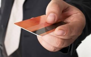 Что такое корпоративная карта банка