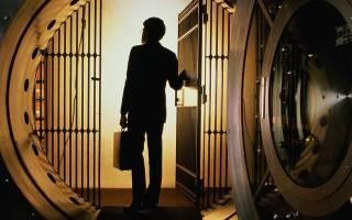 Что значит текущий счет в банке
