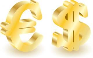 Какую валюту покупать сейчас