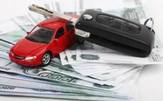 Как проверить задолженность транспортного налога