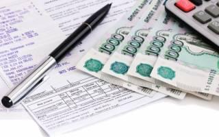 Как узнать задолженность по капремонту нижневартовск