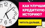 Где срочно взять 200 000 рублей