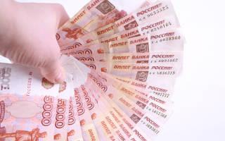 Какой должен быть доход чтобы взять ипотеку