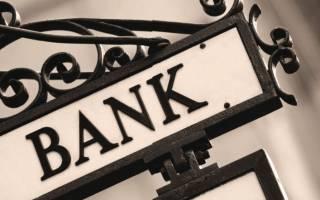 В праздники как работают банки