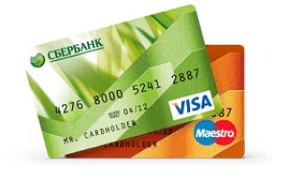 Как узнать пришли ли деньги на карточку