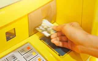 Не читается банковская карта что делать