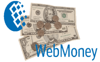 Как положить деньги на webmoney