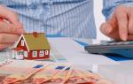 Финансово лицевой счет на квартиру где получить