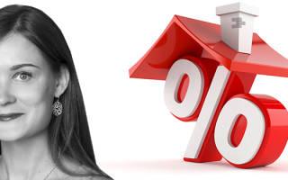 Взял ипотеку как вернуть 13 процентов