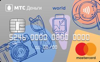 Как оформить кредитную