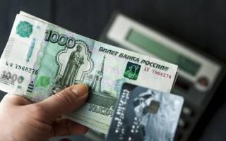 Как положить деньги на карту без карты