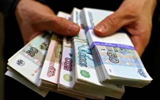 Где взять 6 тысяч рублей срочно