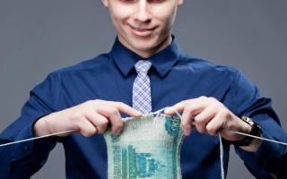 Справка о доходах как получить