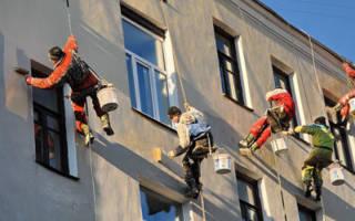 Где оплатить за капитальный ремонт без комиссии