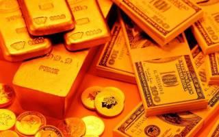 Где хранят деньги богатые люди