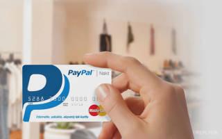 Paypal как платить