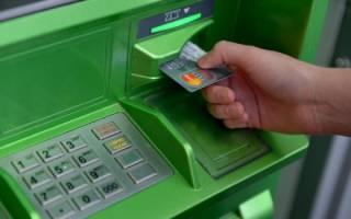 Как правильно пользоваться банкоматом