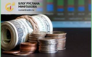 Как заработать на покупке акций