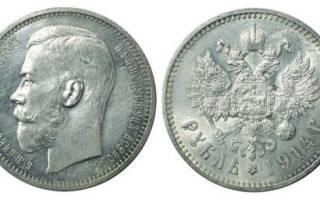 Что можно купить за 1 рубль
