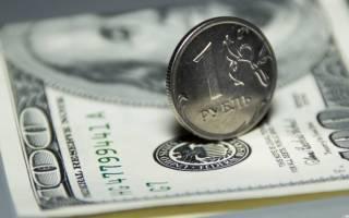 Что будет с долларом на следующей неделе