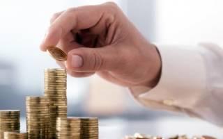 Как снять деньги с вклада
