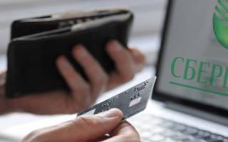 Как узнать дошли ли деньги до получателя