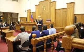 Как узнать о решении суда через интернет
