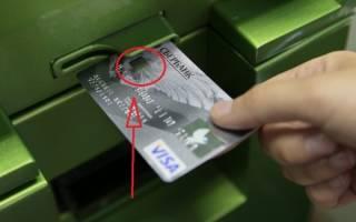 Как правильно вставлять карту в банкомат