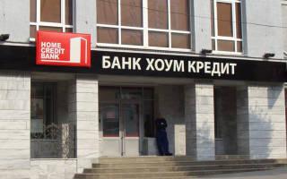 Где взять 250 тысяч рублей
