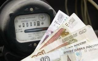 Как узнать задолженность по свету