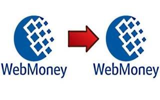 Как перевести с кошелька на кошелек вебмани