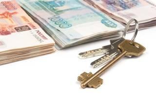 Зачем нужен первоначальный взнос при ипотеке