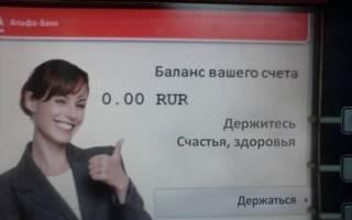 Что такое депозит в банке для чайников
