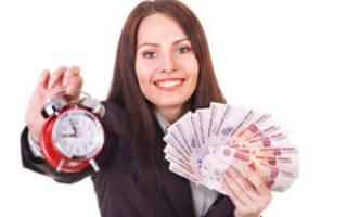Как быстрее рассчитаться с ипотекой