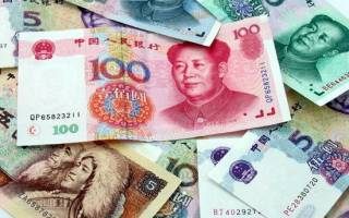 Юань валюта какой страны