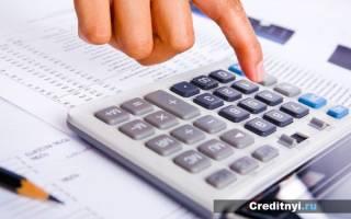 Как рассчитать сумму налогового вычета