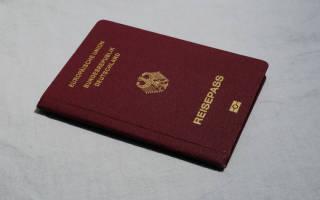 Как продлить паспорт сделки