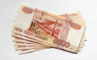 Срочно нужно 30000 рублей где взять