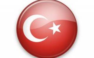 Как называется турецкая валюта