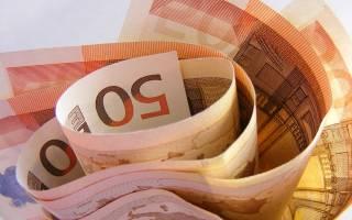 Что будет дальше с евро