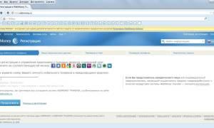 Как зарегистрироваться на вебмани